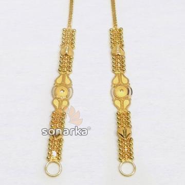 Gold Kanser SK - K041