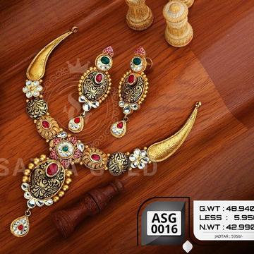 916 gold antiqe set sgs-0015