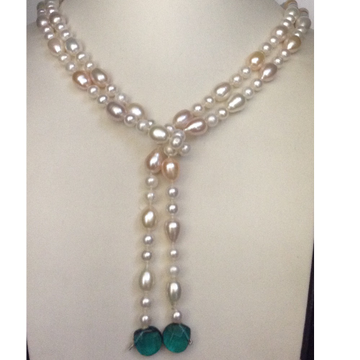 Freshwater Multicolour Round and Drop Pearls Long Mala with Faceted Green Zircon Drops