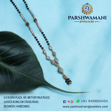 22 Kt  Gold Fancy Ball black meeno & pipe Mangalsutra For Women