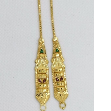 22k Daily Wear Kaan Chain by