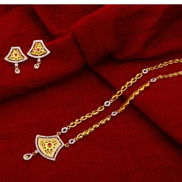 22CT Gold  Classic Hallmark Chain Necklace CN63