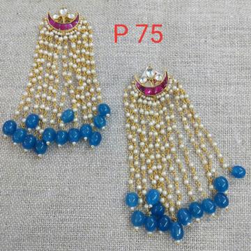 Designer Long Earrings With Blue Beads