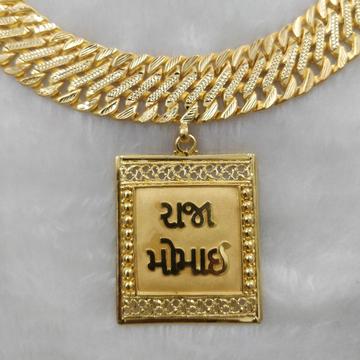 916 gold gent's fancy God Named pendant