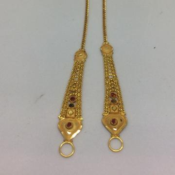 916 Gold kanchain GKC-0002