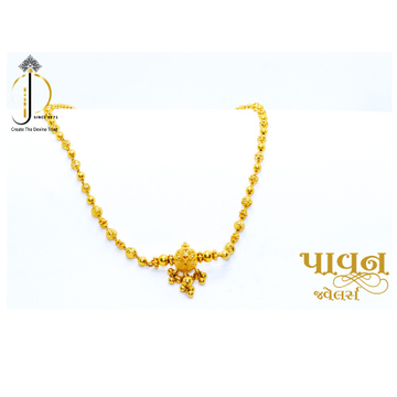 22KT / 916 Gold Vartikal Dokiya For Women DKG0023