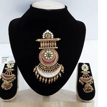 916 Antique Kundan Jadtar P.set