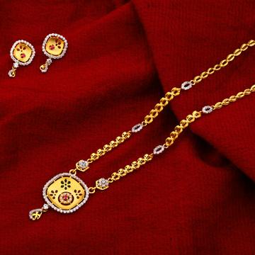 22kt Gold Ladies Exclusive Hallmark Chain Necklace CN125
