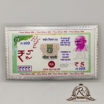 Silver 5 rupees classical note rh-td980