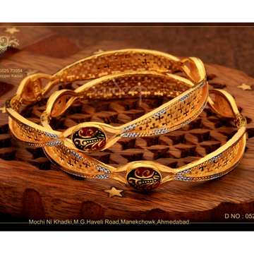 22KT Hallmark Gold Beautiful Design Bangle  by Saideep Jewels