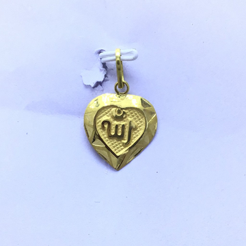 BRANDED FANCY GOLD PENDANT by