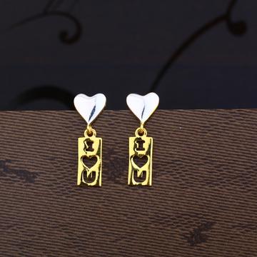 Ladies 22K Gold New Fancy Earring -LPE35