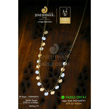 18kt Designer Plain Fancy Ladies Tanmaniya DKG -0046