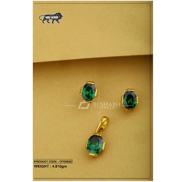22 Carat 916 Gold Ladies Red colour stone pendent set cpg0020