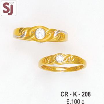Couple Ring CR-K-208