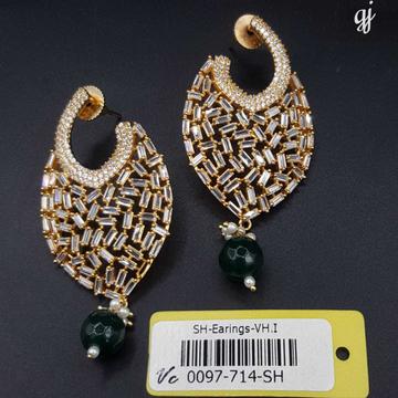 Beautiful Diamond Earrings#1011