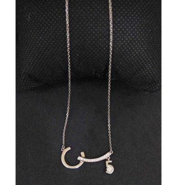 925 Sterling Silver Diamond. Pendant Chain by