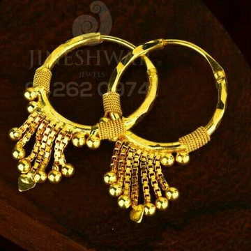 18kt Fancy Plain Chain Gold Ladies Kadi