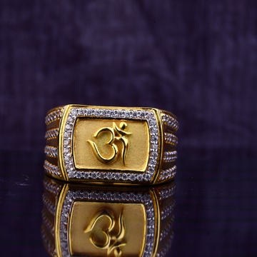 916 God Symbol Ring MGR90