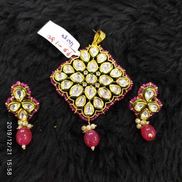 Beautiful Pendant And Earring Set#890