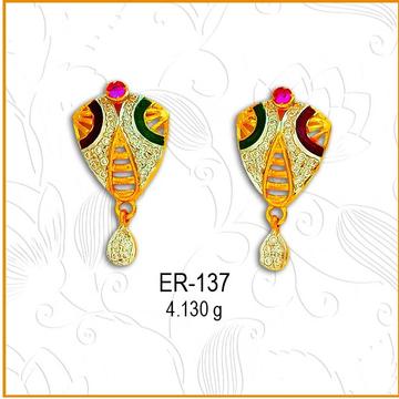 916 Gold CZ Fancy Earring ER-137