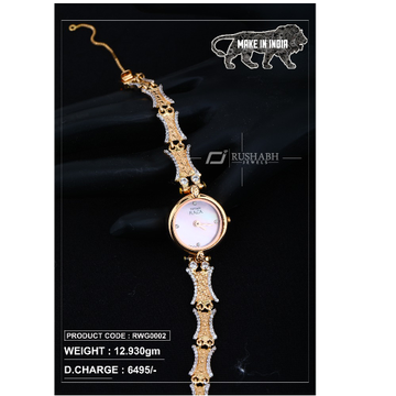 18 Carat Gold Ladies rose gold watch Titan Raga rwg0002