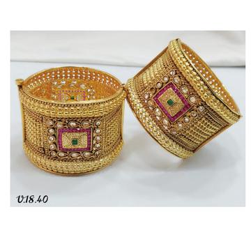 916 Gold rajawadi Patala