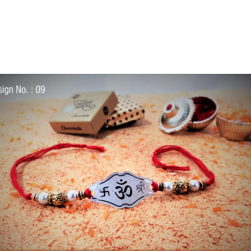 Silver 999 Rakhi RH-R1