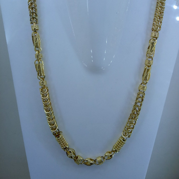 Gold Gents Chain by