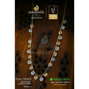 18kt Women's Special Gold Tanmaniya DKG -0025