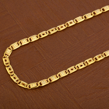 Mens 916 Plain Gold Chain-MNC39