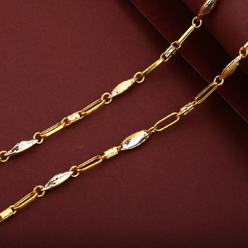 Men's Exclusive 916 Turkey Gold Chain - MTC38