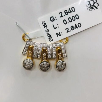 916 Diamond Pendant DMPS257
