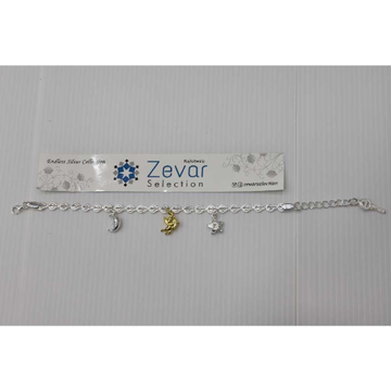 92.5 Silver Imported Turkish Light Weight Ladies Bracelet