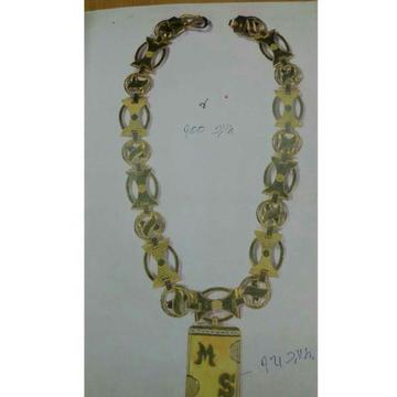 22kt Gold Modern Pendant Chain