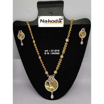 916 Exclusive Ladies Gold Set