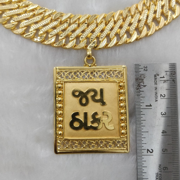 916 Gold Fancy Gent's God Named Pendant