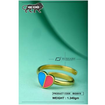 18 carat gold Kids ring heart ibg0019 by