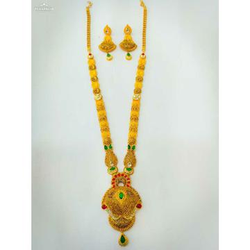 916 gold antique long set