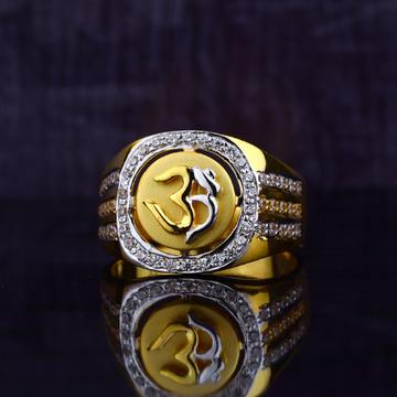 Om Ring-MGR69