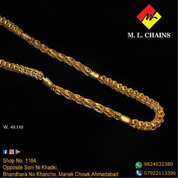 22KT Gold Designer Chain ML-C14