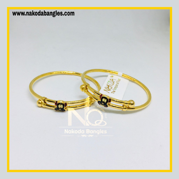916 Gold Kids Copper Kadali NB - 1136