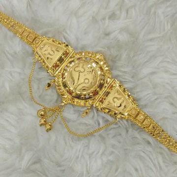 Gold Lockit Attreative Dijain by