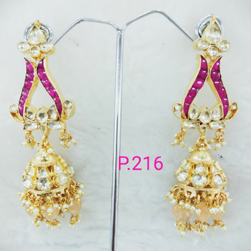 pink stone Jadter earring (jumkji) 1289