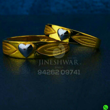 916 Engagement Special Plain Couple Ring