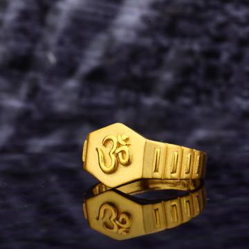 22kt Gold Casting God Ring MGR104