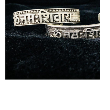 Silver Gents Om Nama Shiva Kada