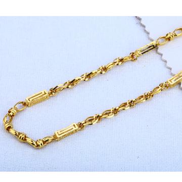916 Gold Hallmark Choco Chain MCH125