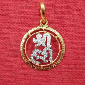 22KT Gold Ari Cutting Hanmade Shree Hari Pendant
