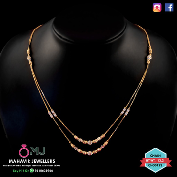 916 Ladies Chain